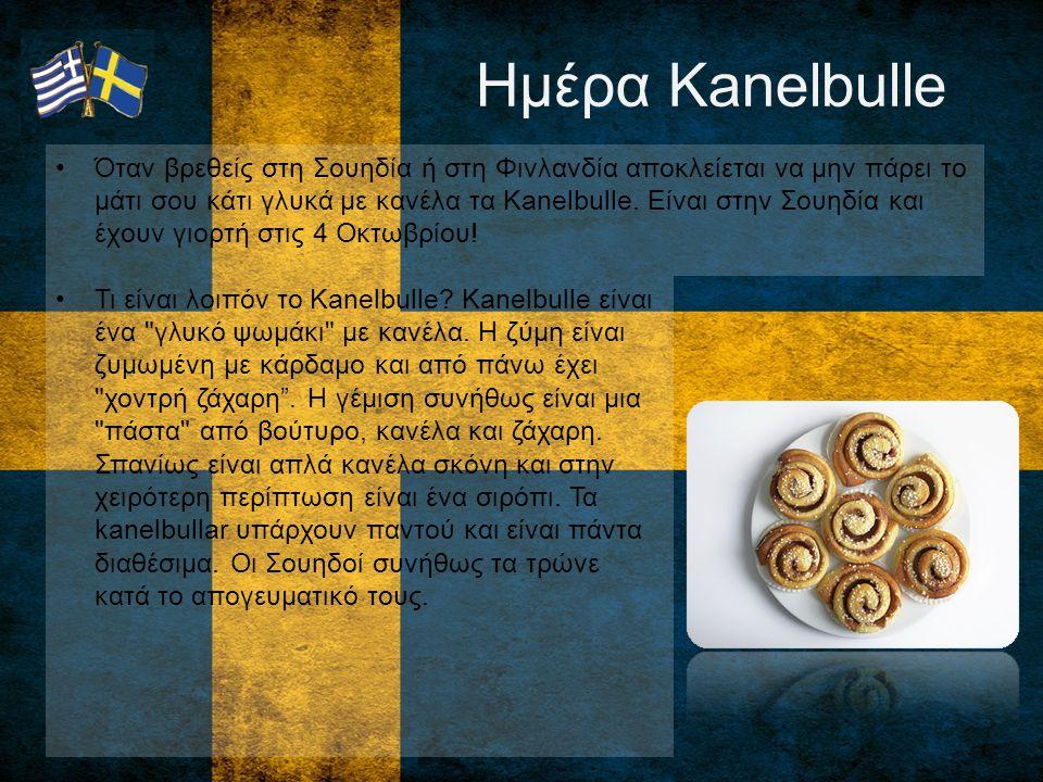 Ημέρα Kanelbulle