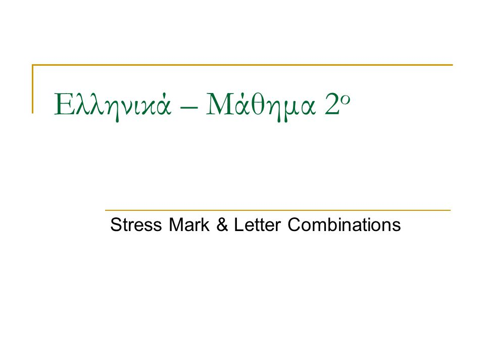 Stress Mark & Letter Combinations