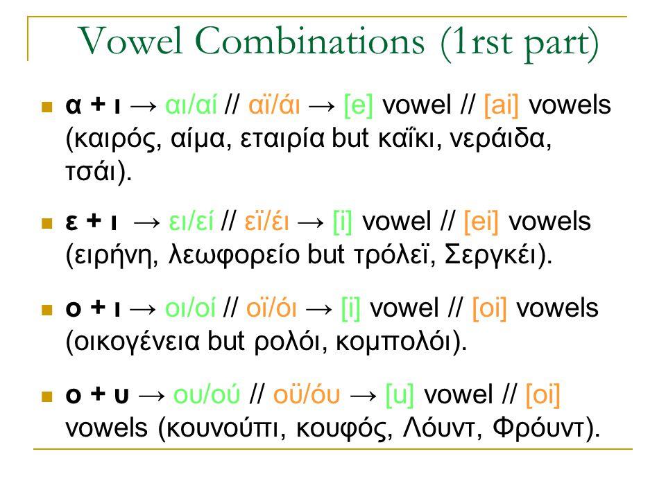 Vowel Combinations (1rst part)