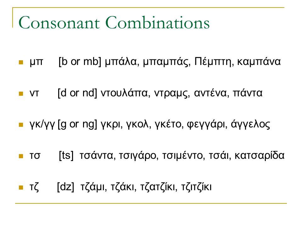 Consonant Combinations
