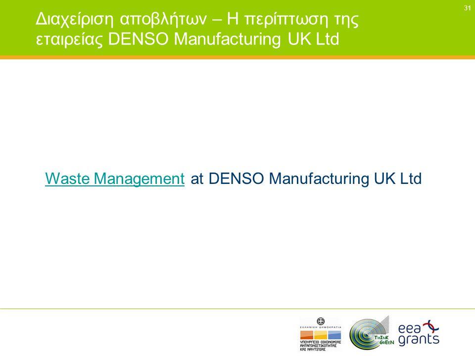 Waste Management at DENSO Manufacturing UK Ltd