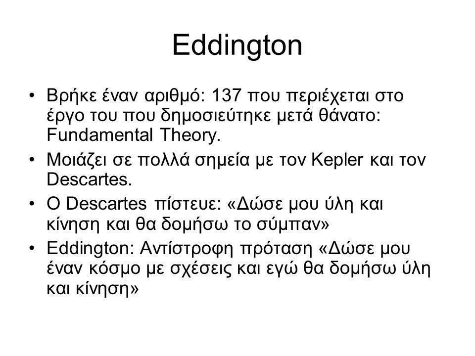 Eddington Βρήκε έναν αριθμό: 137 που περιέχεται στο έργο του που δημοσιεύτηκε μετά θάνατο: Fundamental Theory.
