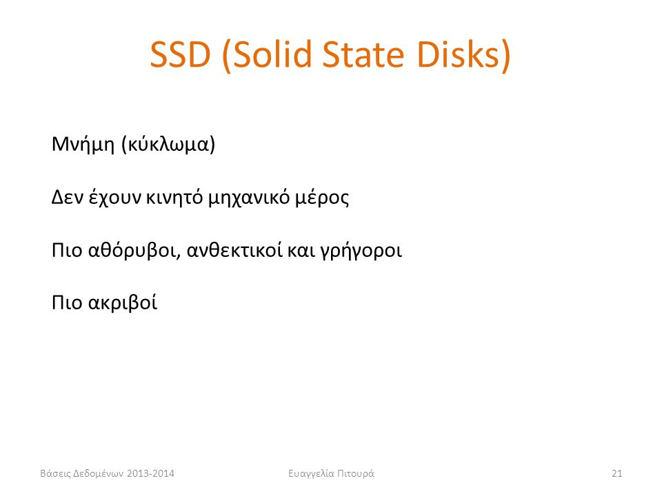 SSD (Solid State Disks)