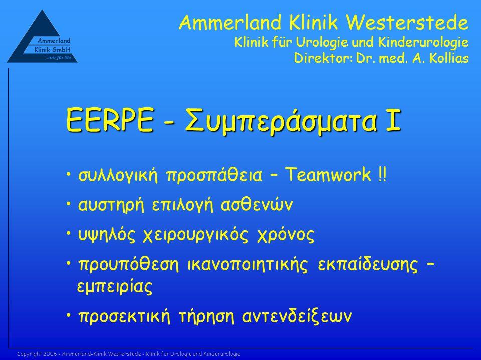 EERPE - Συμπεράσματα I Ammerland Klinik Westerstede