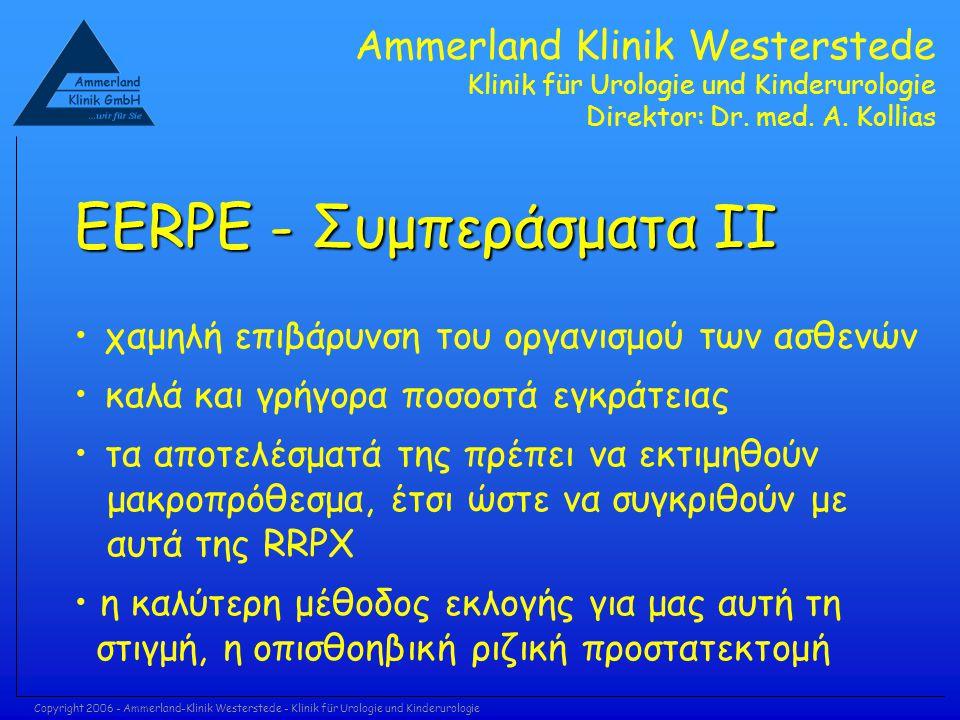 EERPE - Συμπεράσματα II