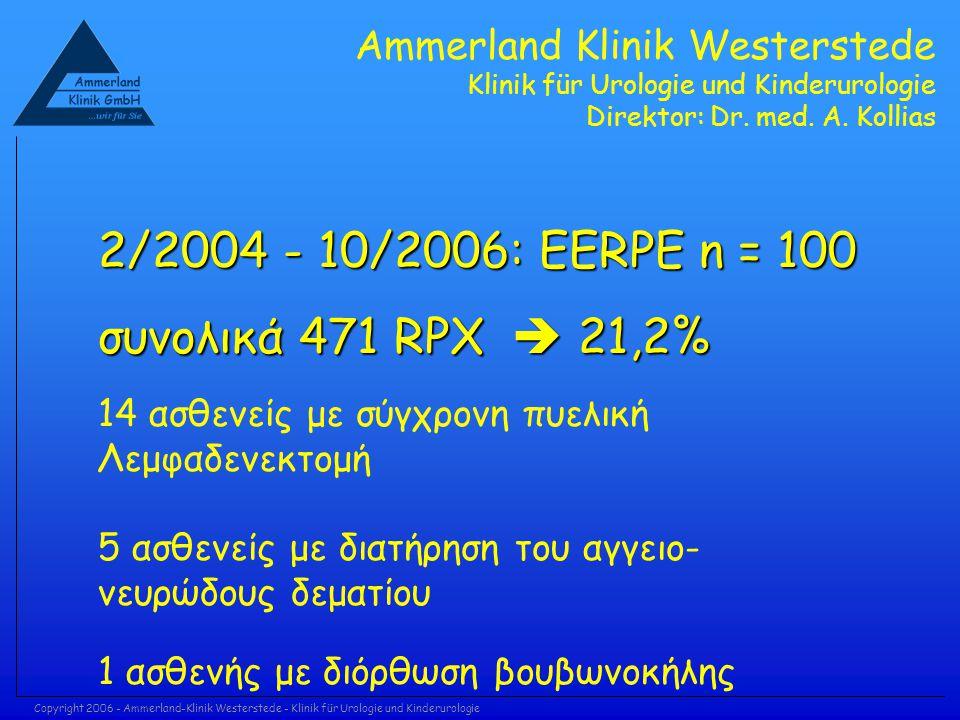 2/2004 - 10/2006: EERPE n = 100 συνολικά 471 RPX  21,2%