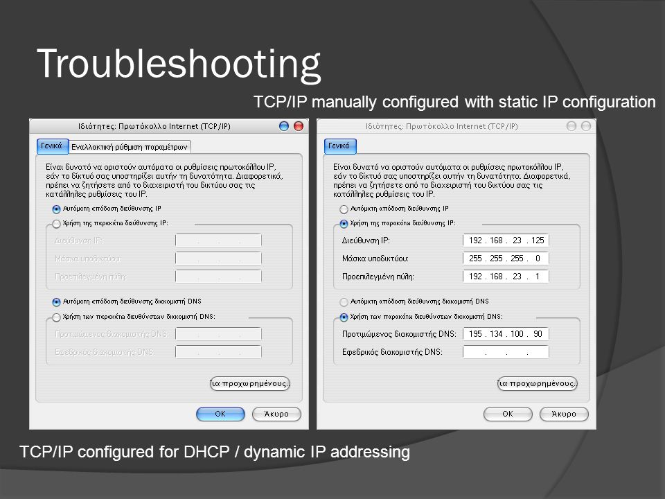 Troubleshooting TCP/IP manually configured with static IP configuration.
