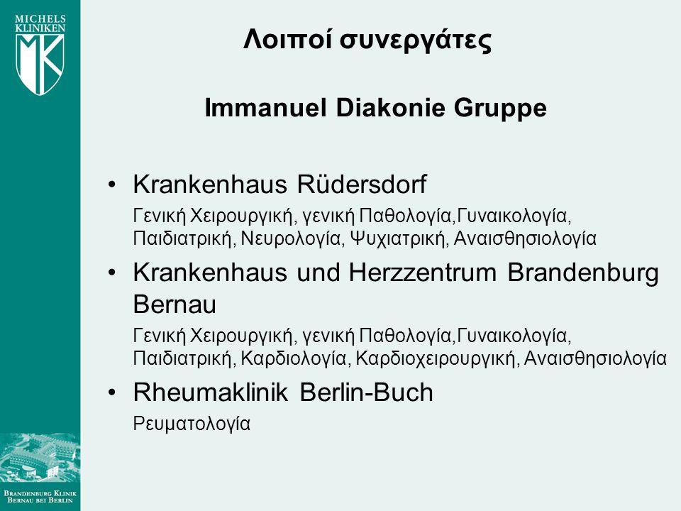 Λοιποί συνεργάτες Immanuel Diakonie Gruppe Krankenhaus Rüdersdorf