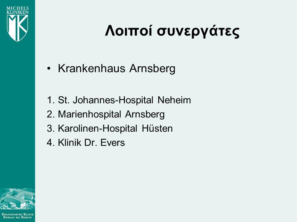 Λοιποί συνεργάτες Krankenhaus Arnsberg St. Johannes-Hospital Neheim
