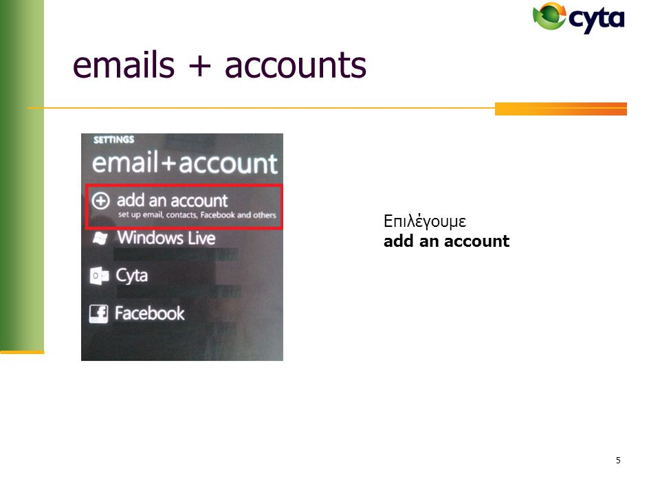 emails + accounts Επιλέγουμε add an account 5