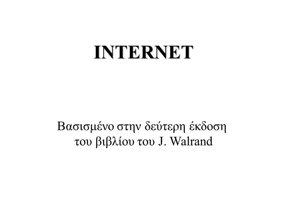 INTERNET Βασισμένο στην δεύτερη έκδοση του βιβλίου του J. Walrand