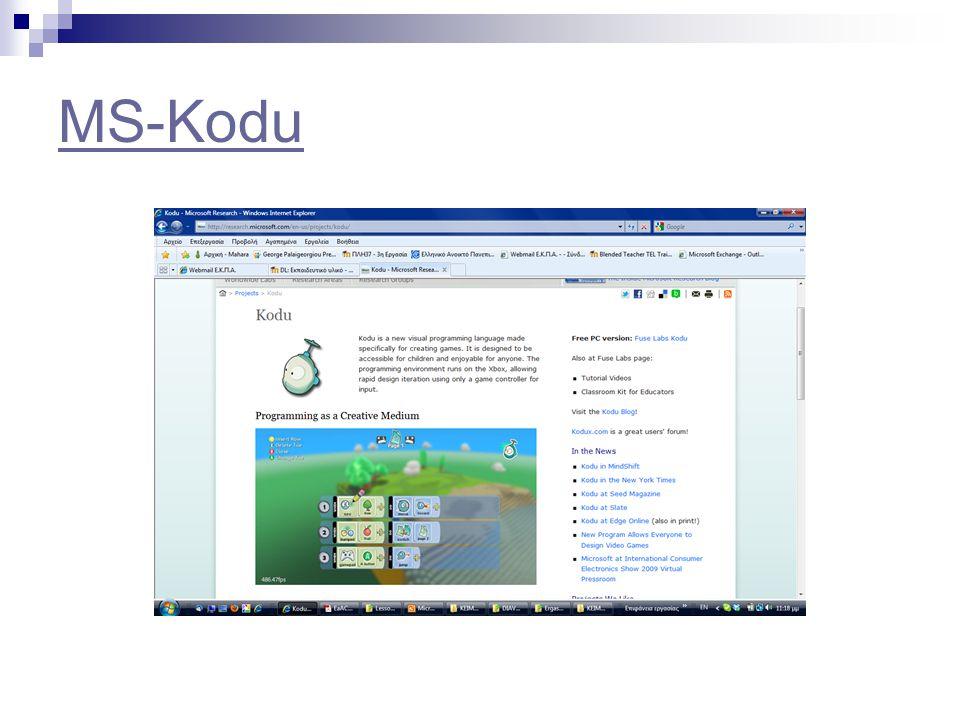 ΜS-Kodu