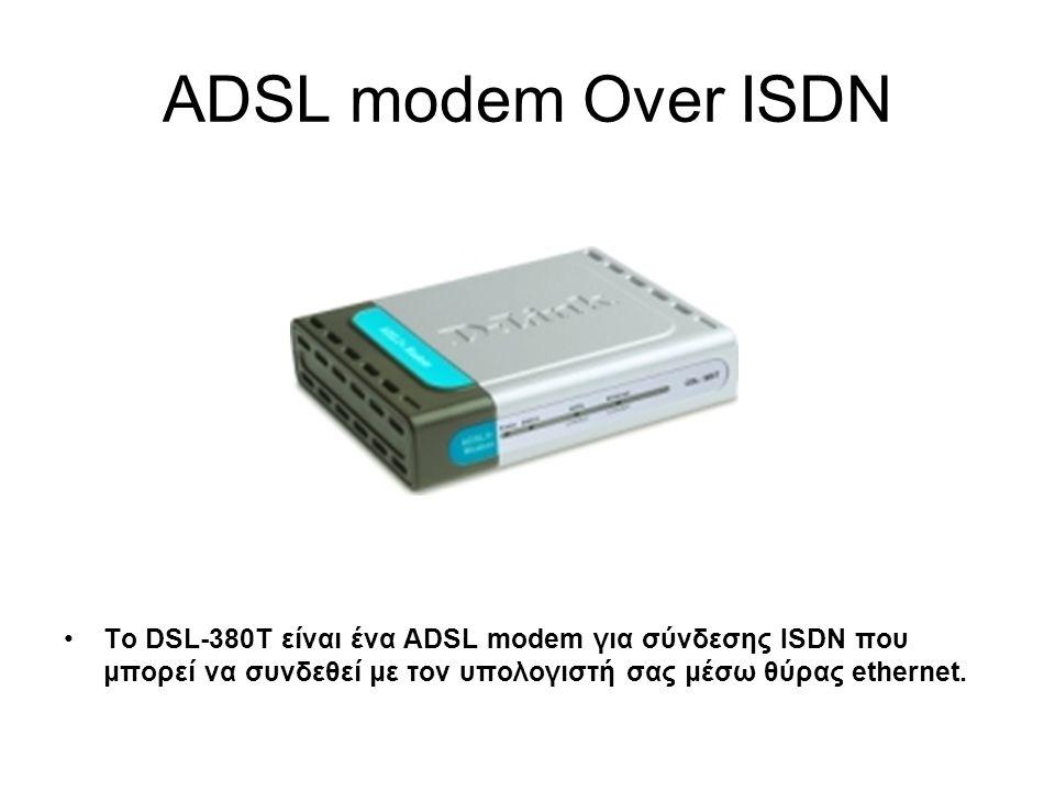 ADSL modem Over ISDN Το DSL-380T είναι ένα ADSL modem για σύνδεσης ISDN που μπορεί να συνδεθεί με τον υπολογιστή σας μέσω θύρας ethernet.