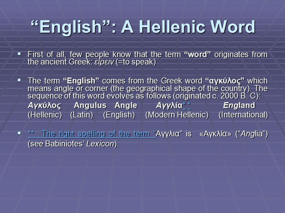English : A Hellenic Word