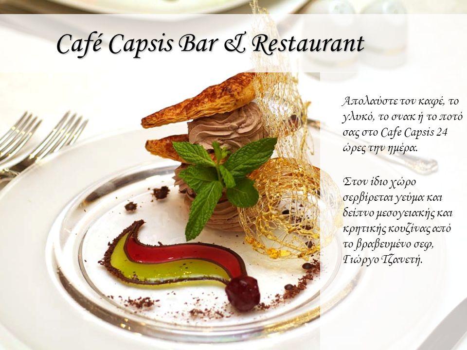 Café Capsis Bar & Restaurant