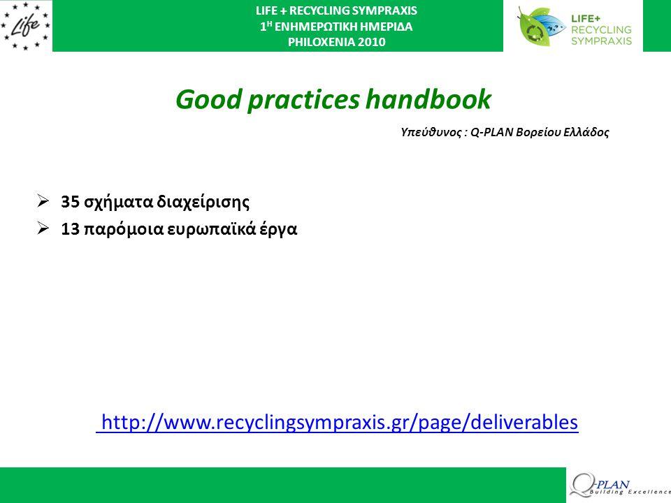 Good practices handbook