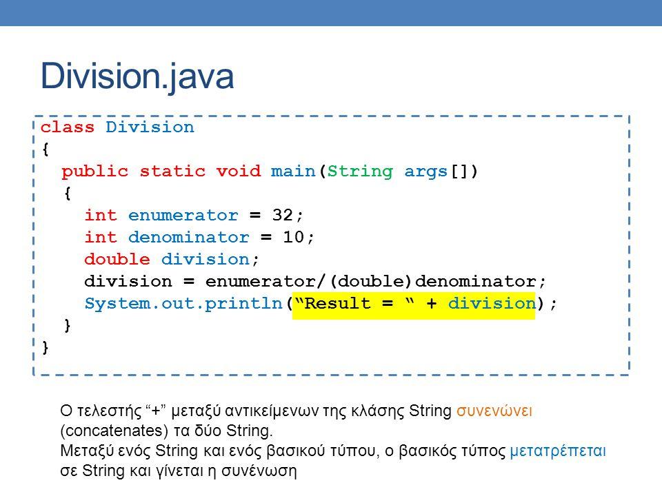 Division.java