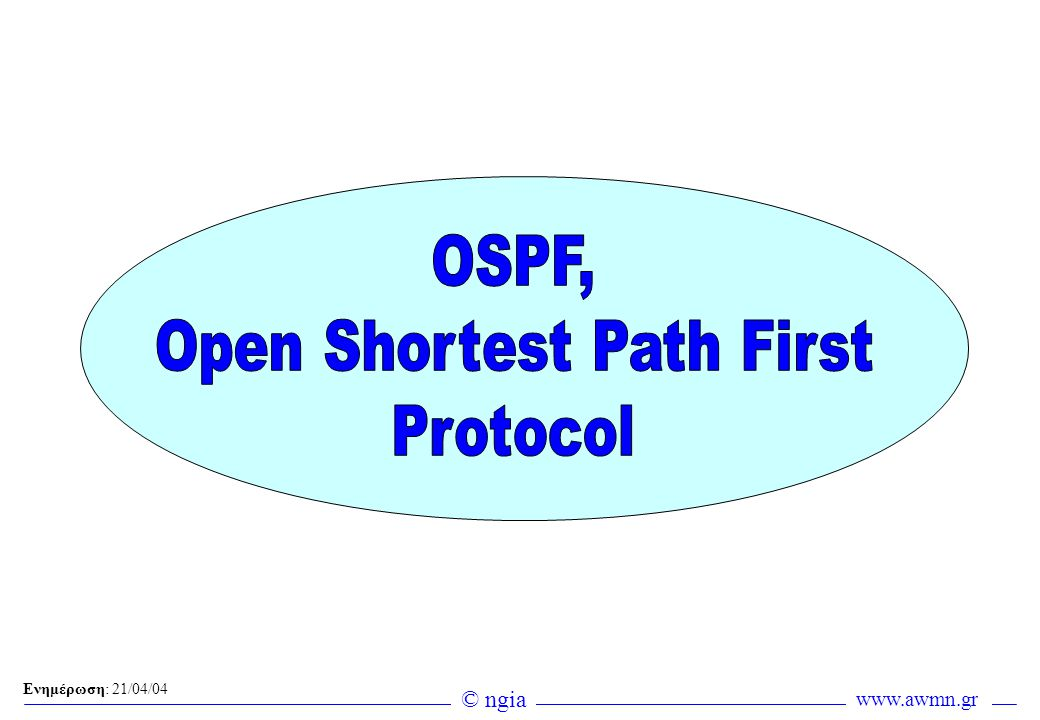 Open Shortest Path First