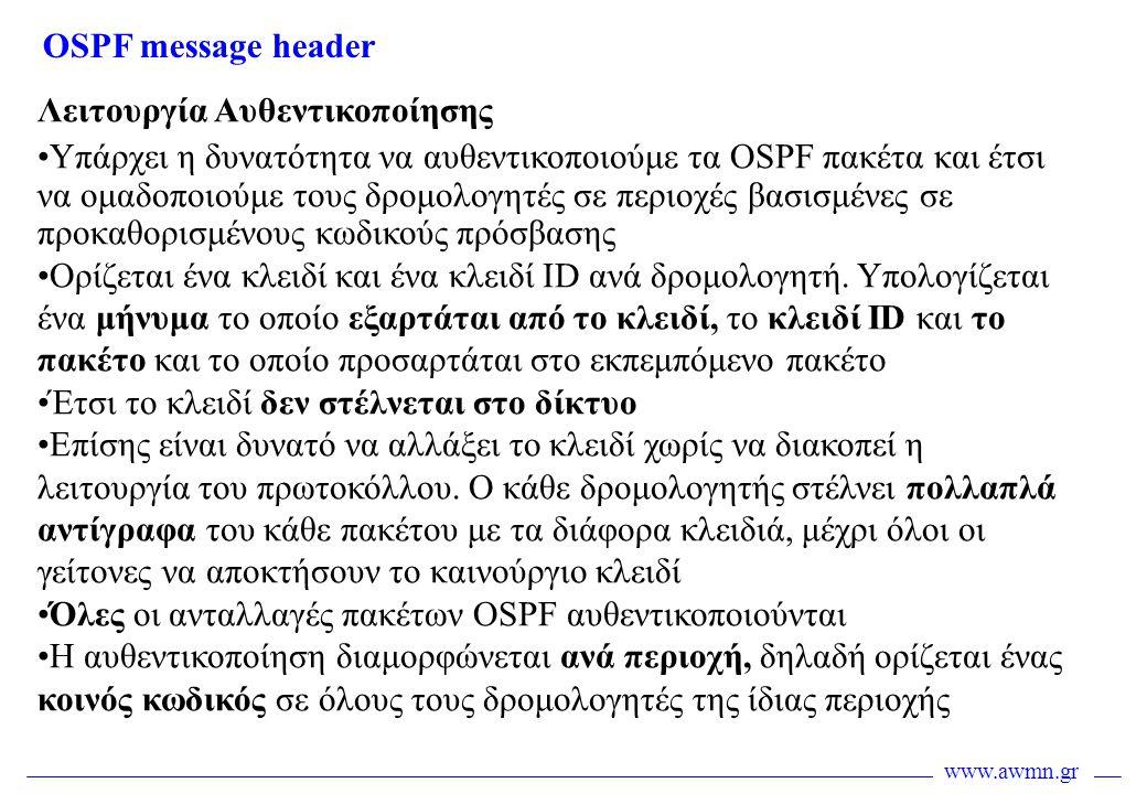 OSPF message header Λειτουργία Αυθεντικοποίησης.