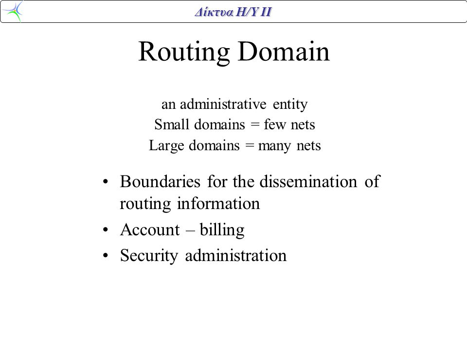 Routing Domain Boundaries for the dissemination of routing information