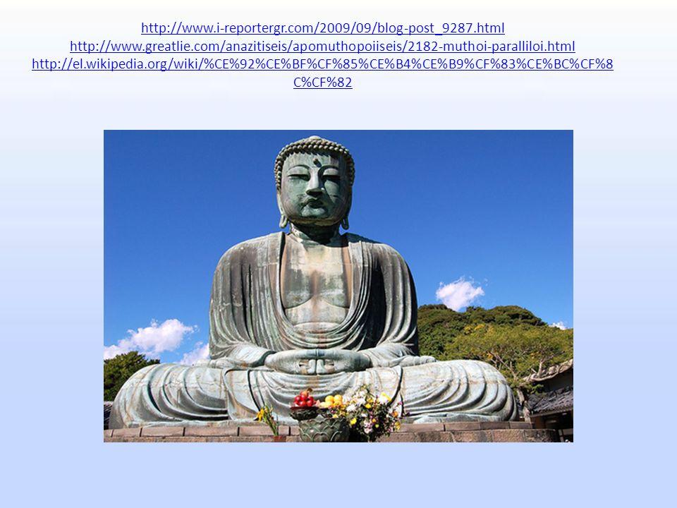 http://www. i-reportergr. com/2009/09/blog-post_9287. html http://www