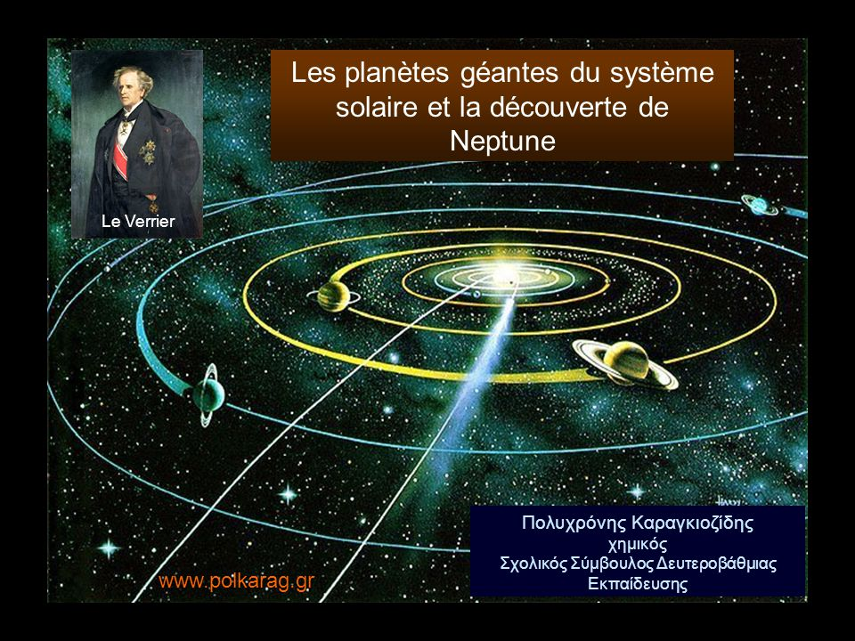Les planètes géantes du système solaire et la découverte de Neptune