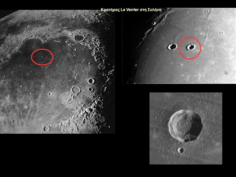 Κρατήρας Le Verrier στη Σελήνη