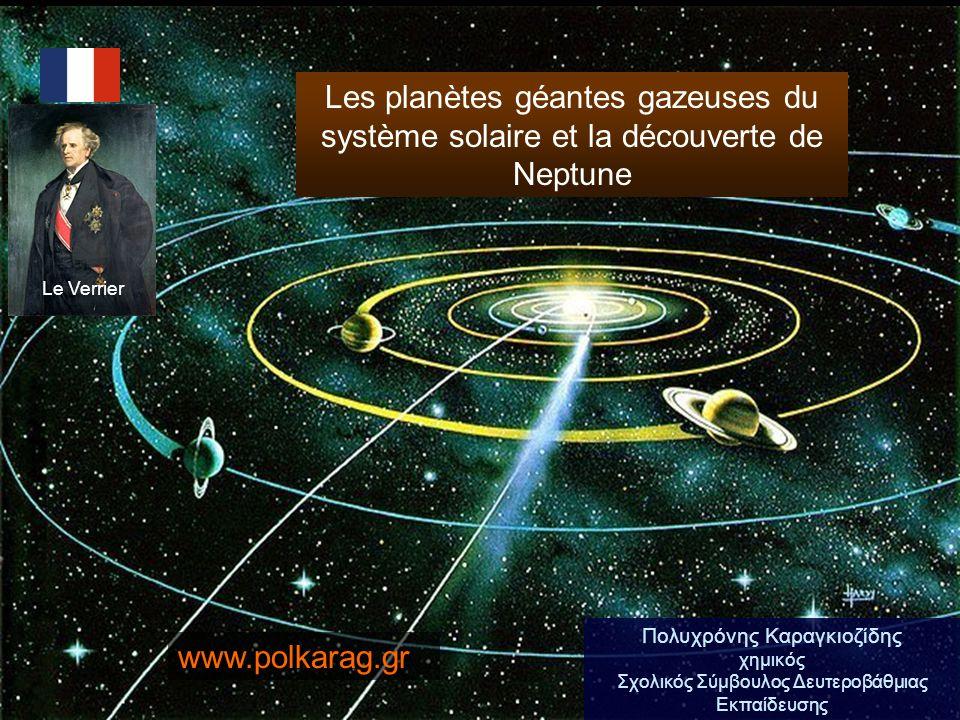 Les planètes géantes gazeuses du système solaire et la découverte de Neptune