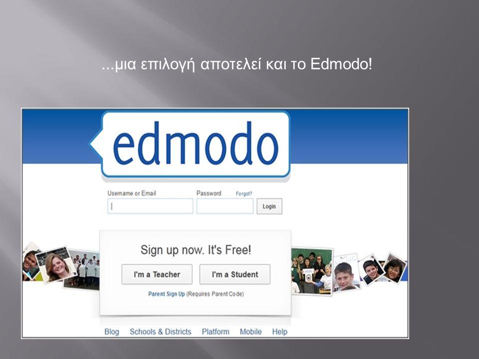 ...μια επιλογή αποτελεί και το Εdmodo!