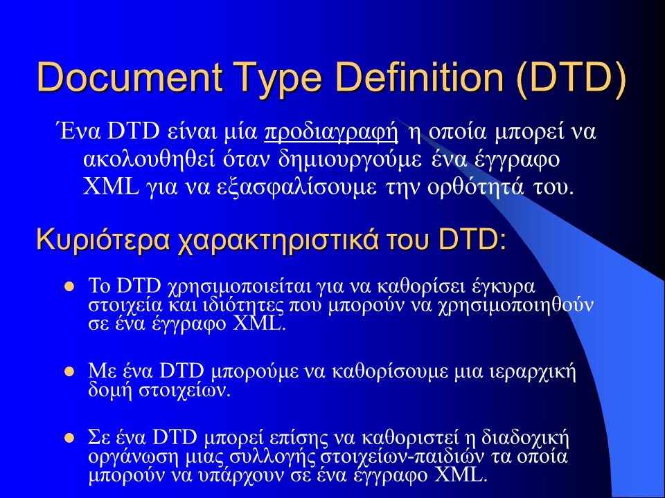 Document Type Definition (DTD)