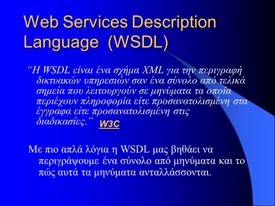 Web Services Description Language (WSDL)