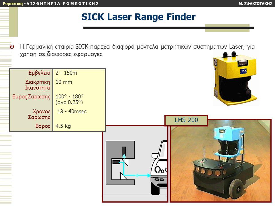 SICK Laser Range Finder