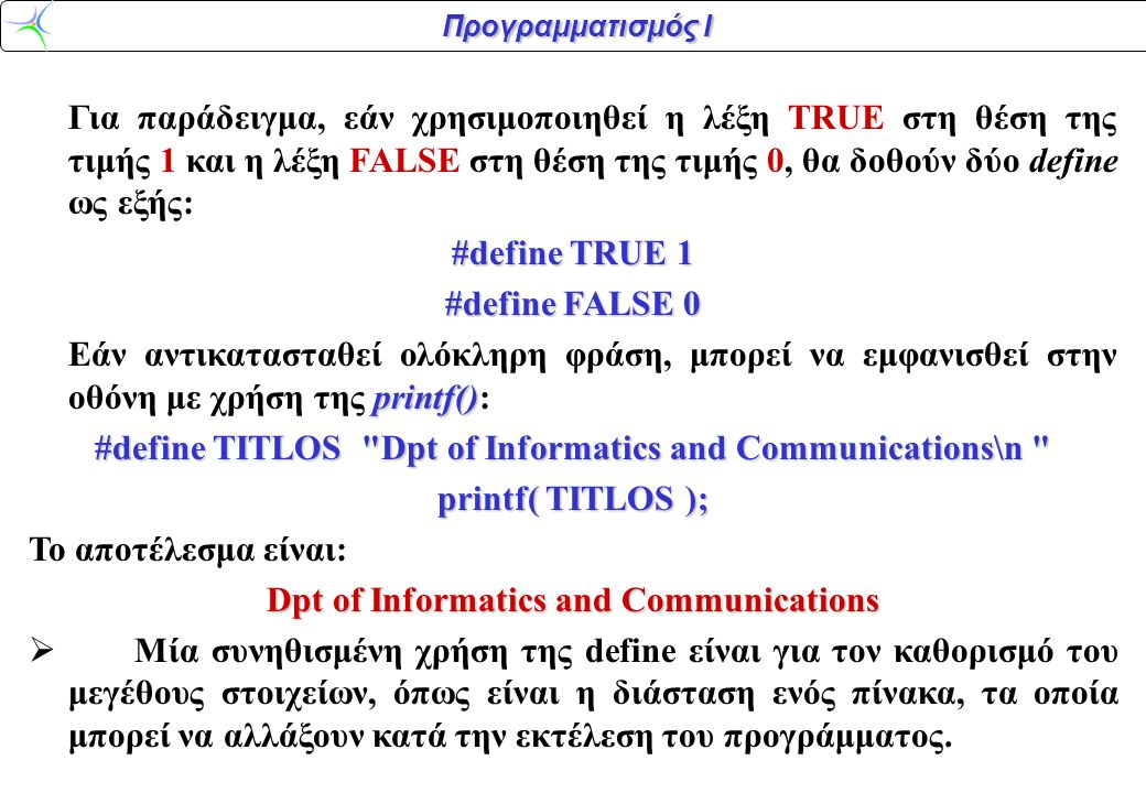 #define TITLOS Dpt of Informatics and Communications\n