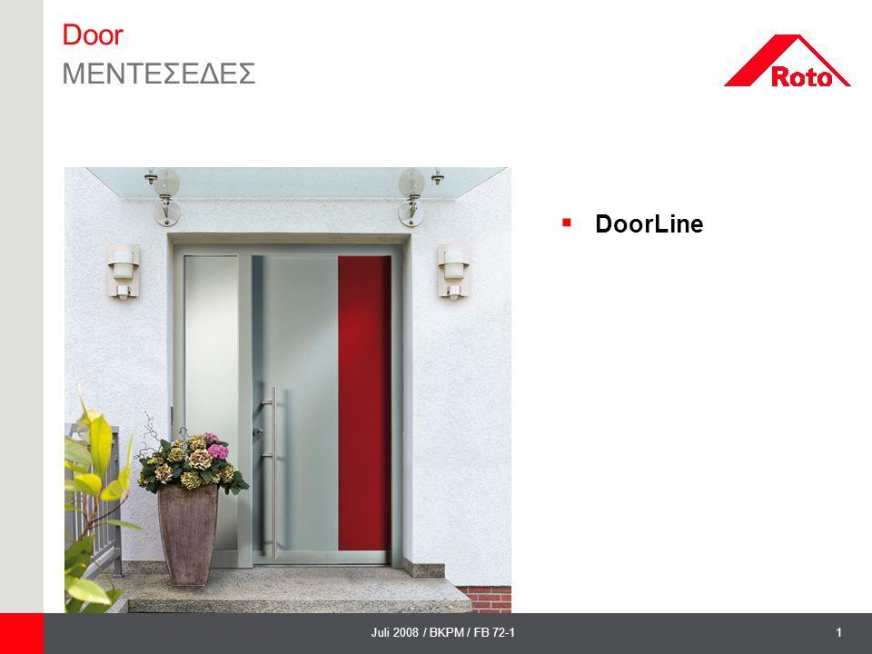 Door ΜΕΝΤΕΣΕΔΕΣ DoorLine