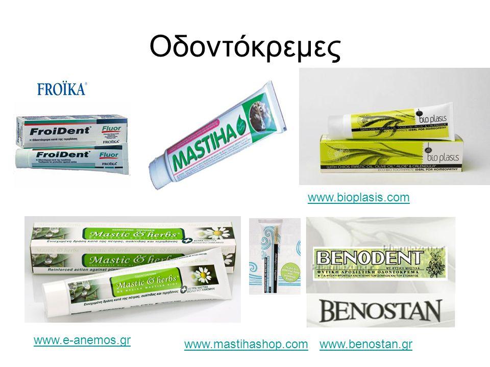 Οδοντόκρεμες www.bioplasis.com www.e-anemos.gr