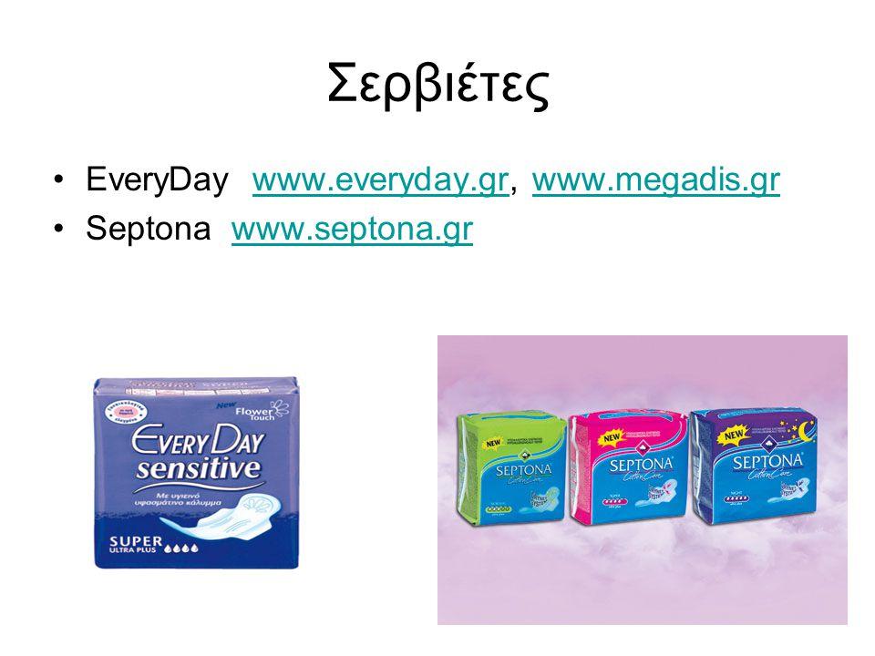 Σερβιέτες EveryDay www.everyday.gr, www.megadis.gr