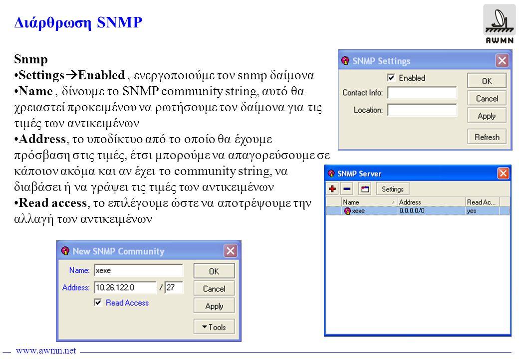 Διάρθρωση SNMP Snmp SettingsEnabled , ενεργοποιούμε τον snmp δαίμονα