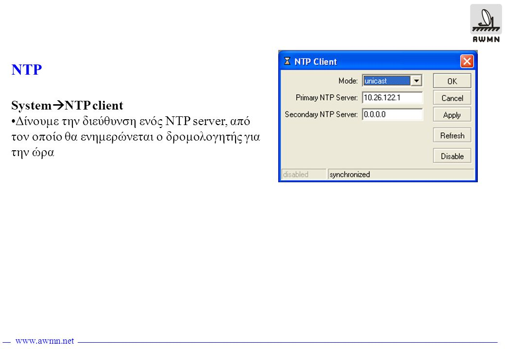 NTP SystemNTP client.