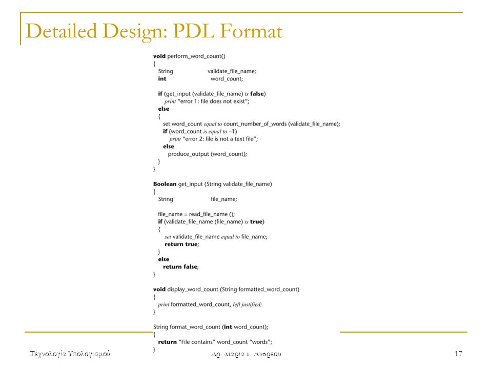 Detailed Design: PDL Format