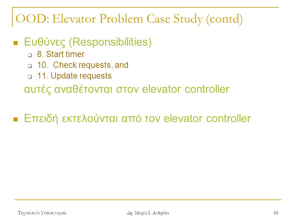 OOD: Elevator Problem Case Study (contd)