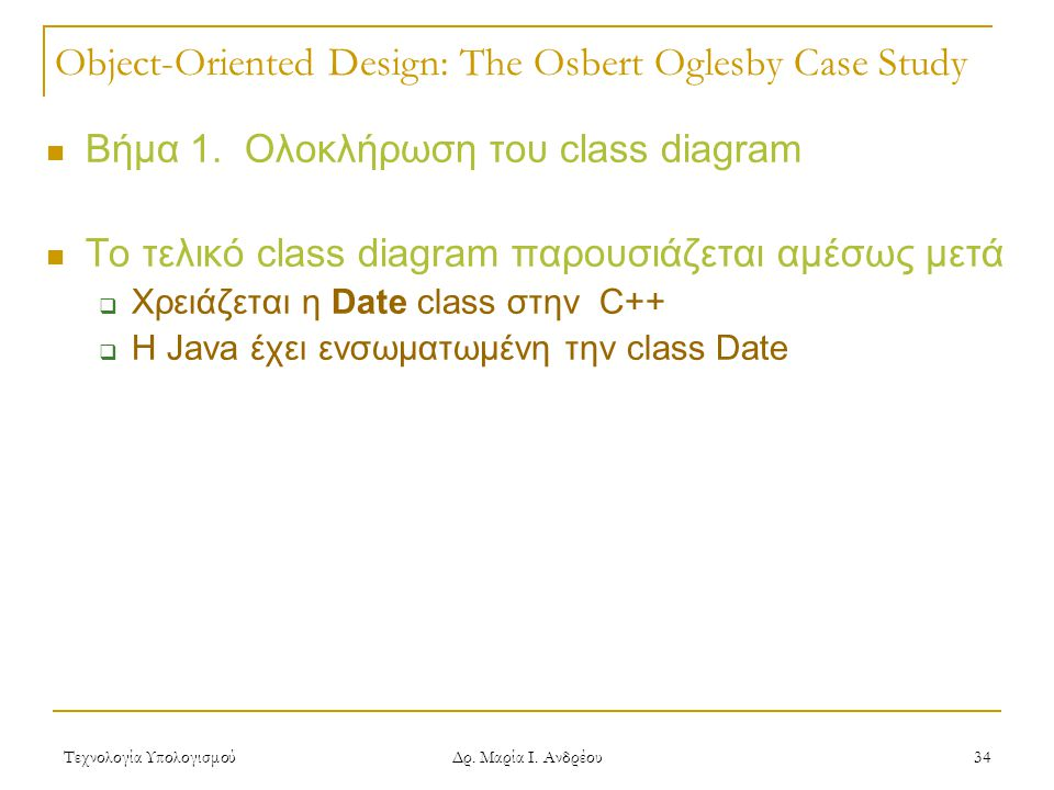 Object-Oriented Design: The Osbert Oglesby Case Study