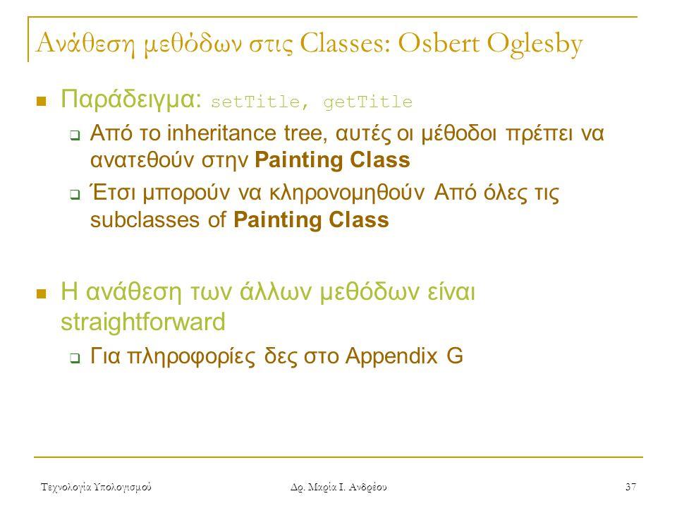 Ανάθεση μεθόδων στις Classes: Osbert Oglesby