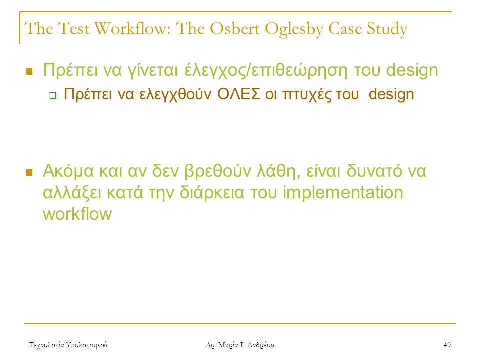 The Test Workflow: The Osbert Oglesby Case Study