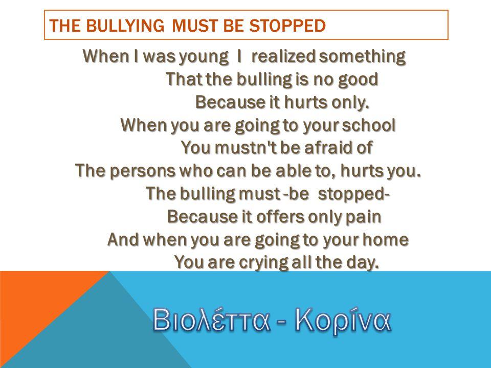 Βιολέττα - Κορίνα The bullying must be stopped