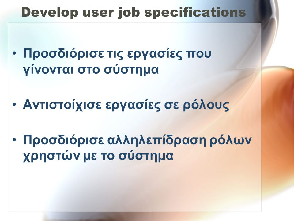 Develop user job specifications