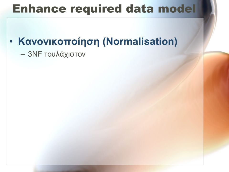 Enhance required data model