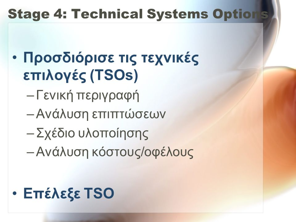 Stage 4: Technical Systems Options