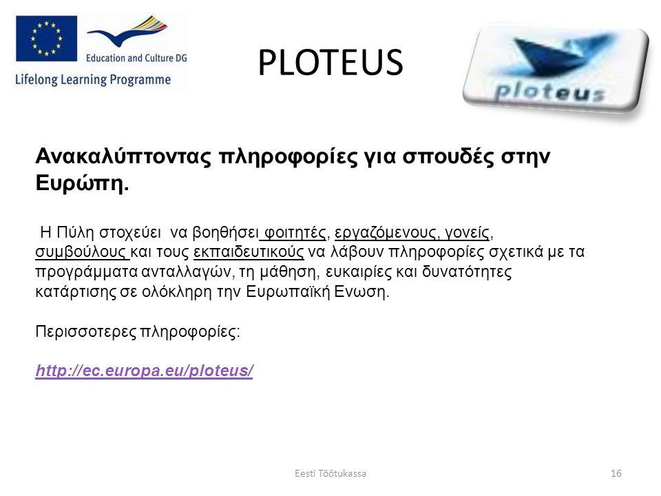 PLOTEUS Ανακαλύπτοντας πληροφορίες για σπουδές στην Ευρώπη.