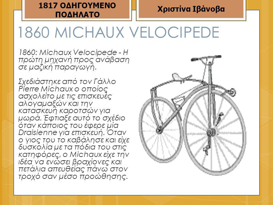1860 MICHAUX VELOCIPEDE 1817 ΟΔΗΓΟΥΜΕΝΟ ΠΟΔΗΛΑΤΟ Χριστίνα Ιβάνοβα