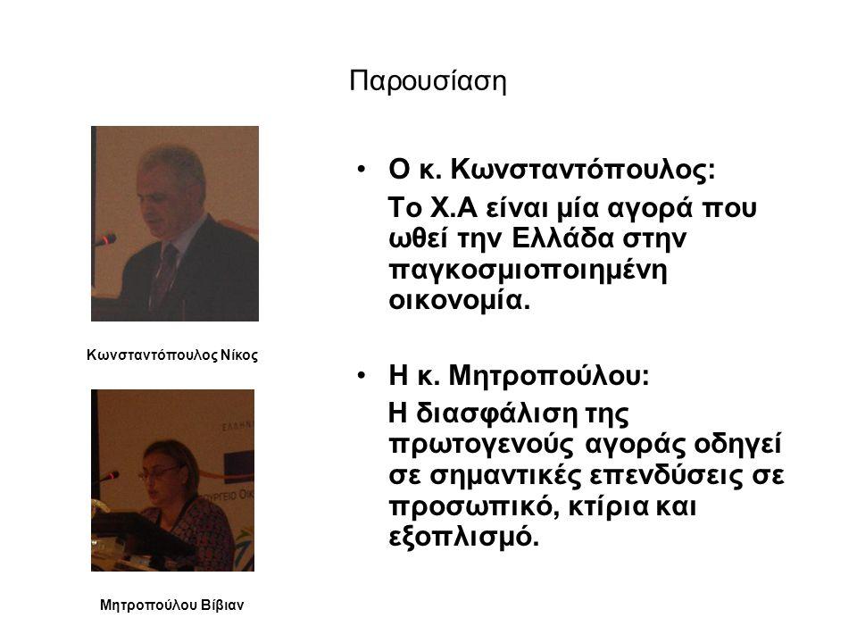 Κωνσταντόπουλος Νίκος